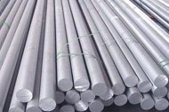 Aluminum Rod and Bar